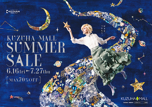 KUZUHA MALL SUMMER SALE